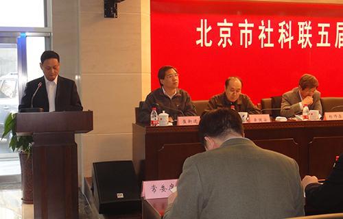 7北京市社科联大会介绍本院经验(2012).JPG