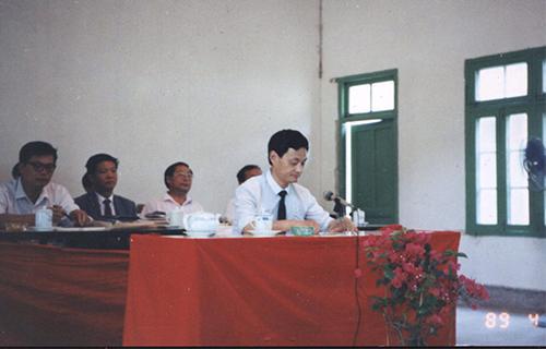 8金良浚:学术报告(1987)