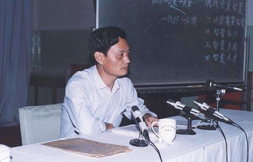 9在班干部研究讲课(1991)