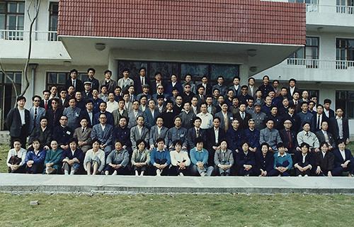 10全国住房改革研讨会(1988.上海)