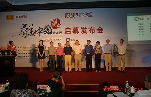 6参加中国城市行活动.JPG