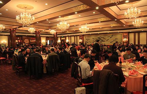 12环首都论坛午宴(2011.12.).JPG